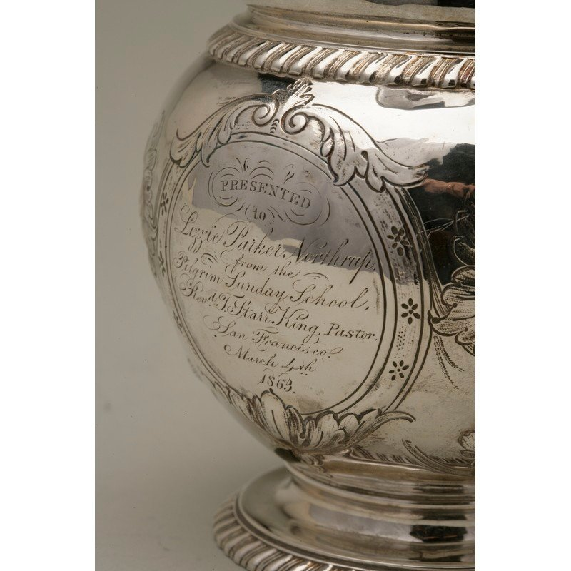 Vanderslice & Co. (1858-1908) Silver Presentation Water - 2