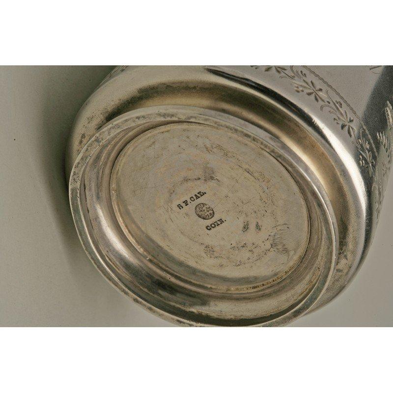 Schulz & Fischer (1863-1900) Coin Silver Child's Cup - 4