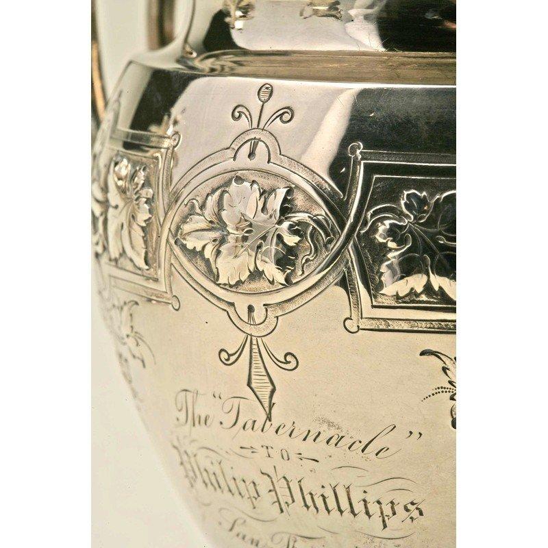 Koehler & Ritter (1868-1885) Silver Presentation Coffee - 15