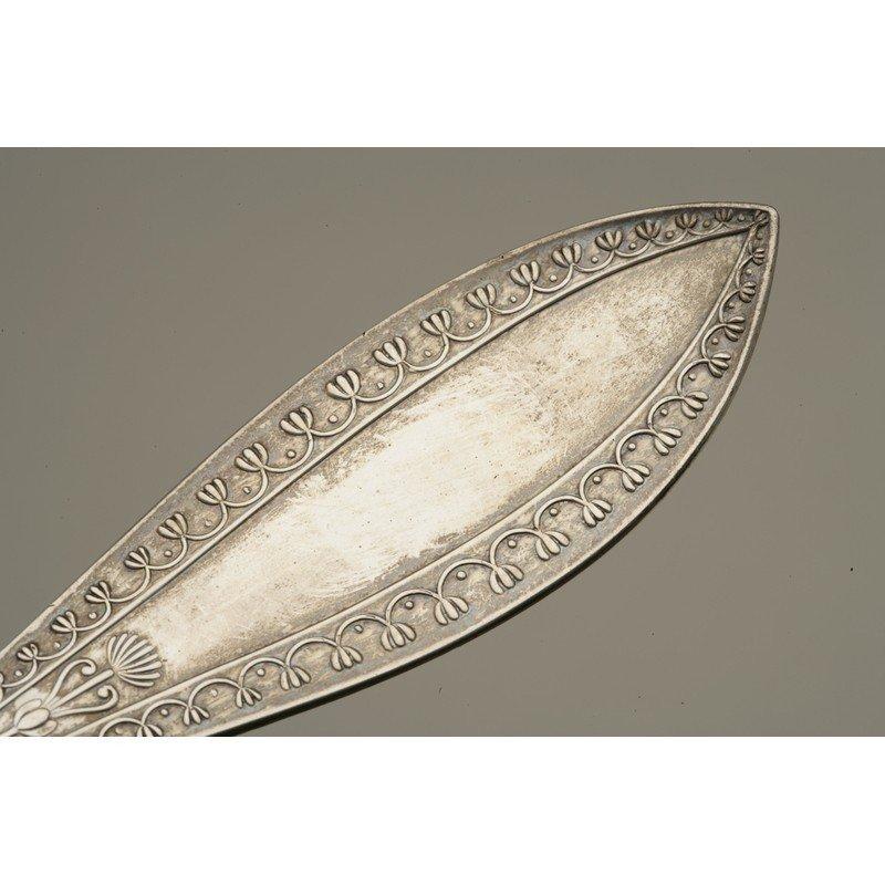M. Jordan Coin Silver Ladle - 3