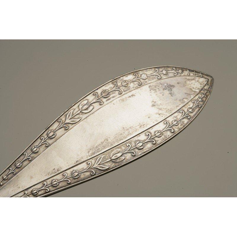 M. Jordan Coin Silver Ladle - 4