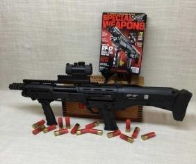 DP-12 16 Round 12 Ga. Double Barrel Pump Shotgun