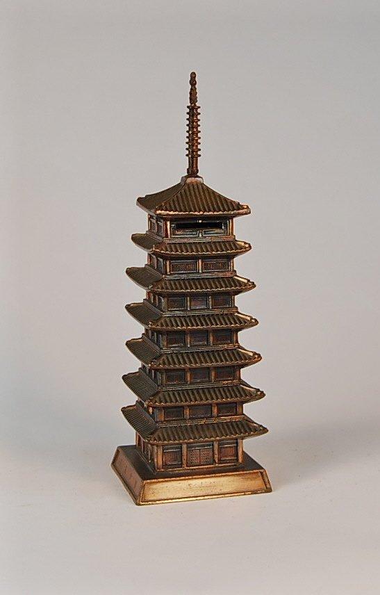 201: Oriental Tower White Metal building bank