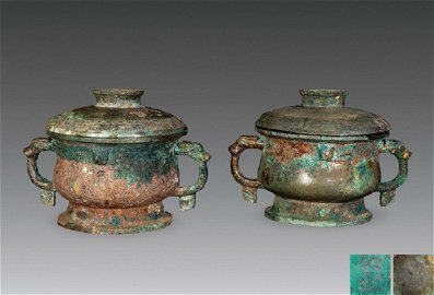 A Pair of Bronze Ritual Food Vessels,GUI/The Western
