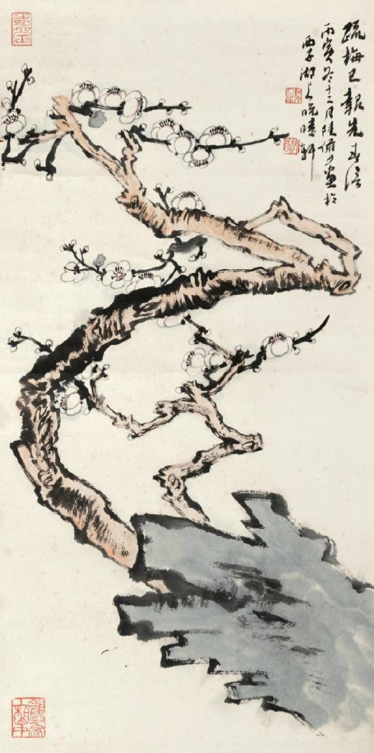 LU YANSHAO     Plum Blossoms