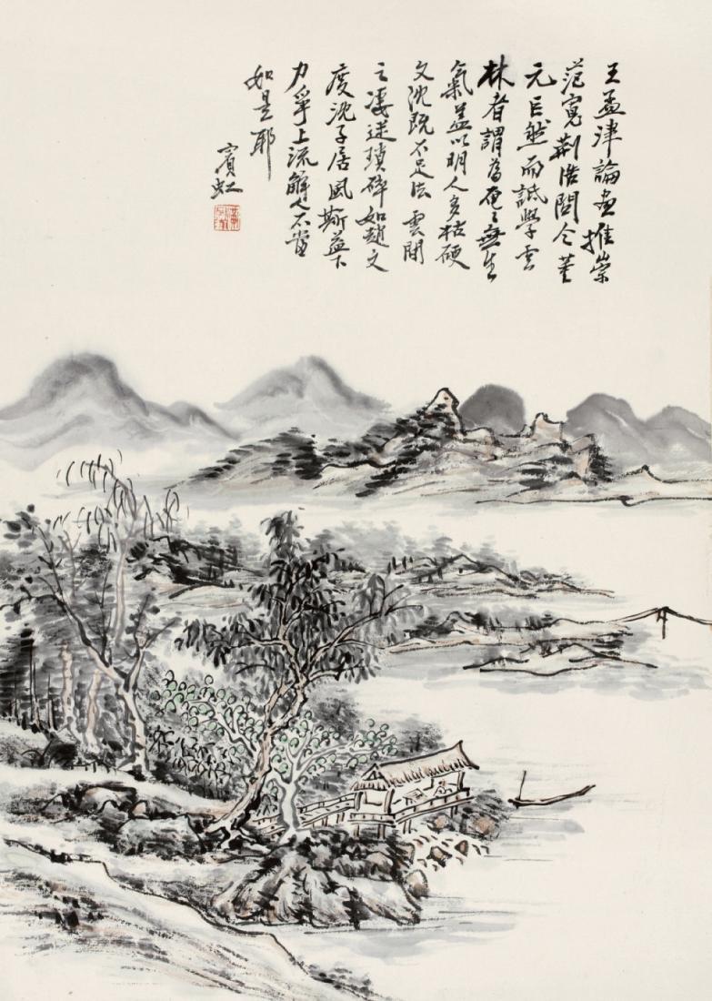 HUANG BINHONG   Landscape
