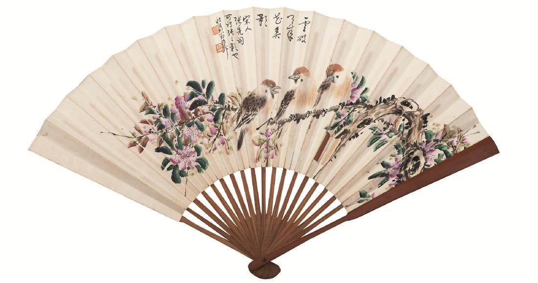 XIE ZHI LIU FLOWER & BIRD FAN