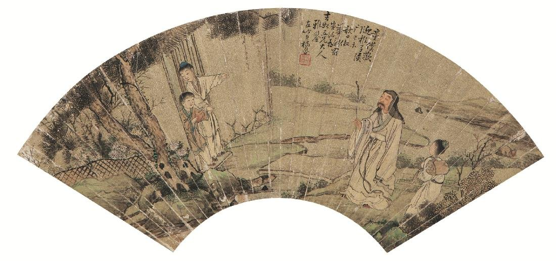 QING DYNASTY FIGURE FAN