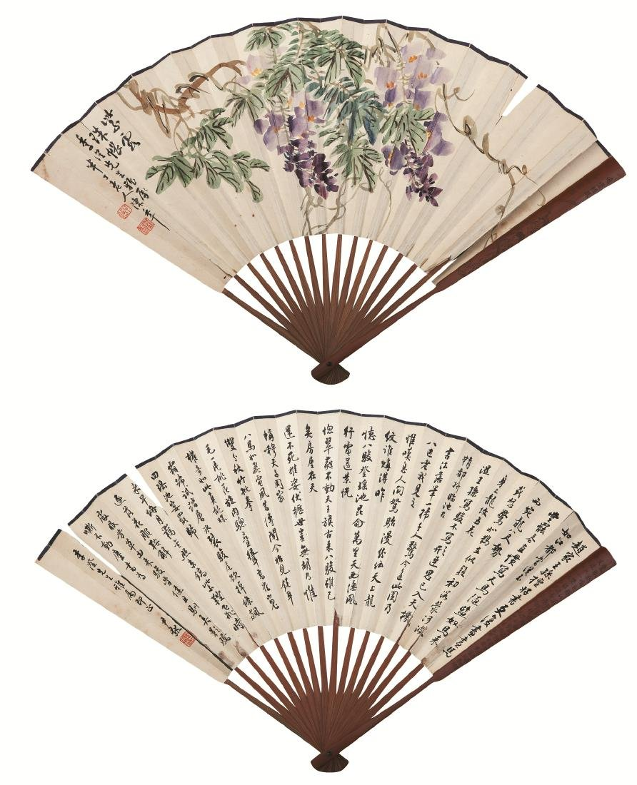 SHEN YING MO CALLIGRAPHY & CHEN BAN DING FLOWER FAN