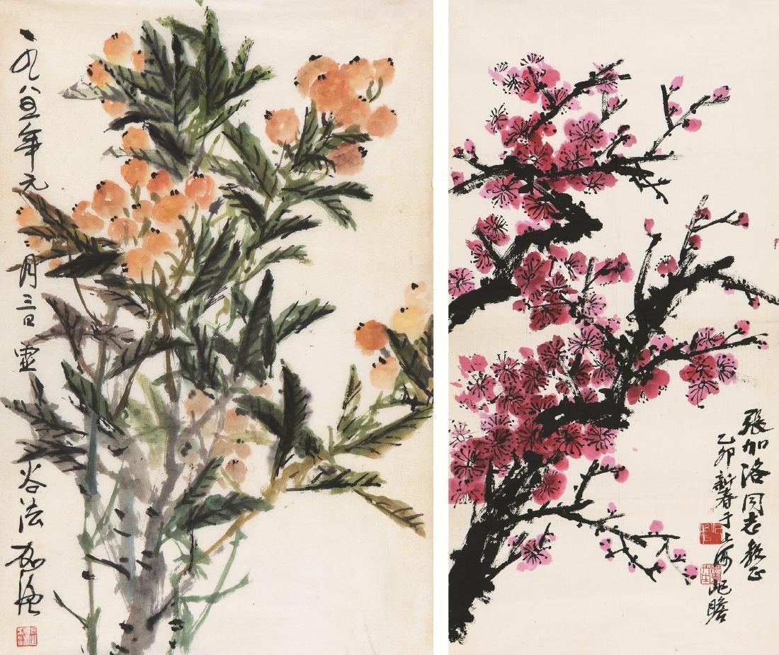 ZHU QI ZHAN & ZHANG JIA LUO FLOWER