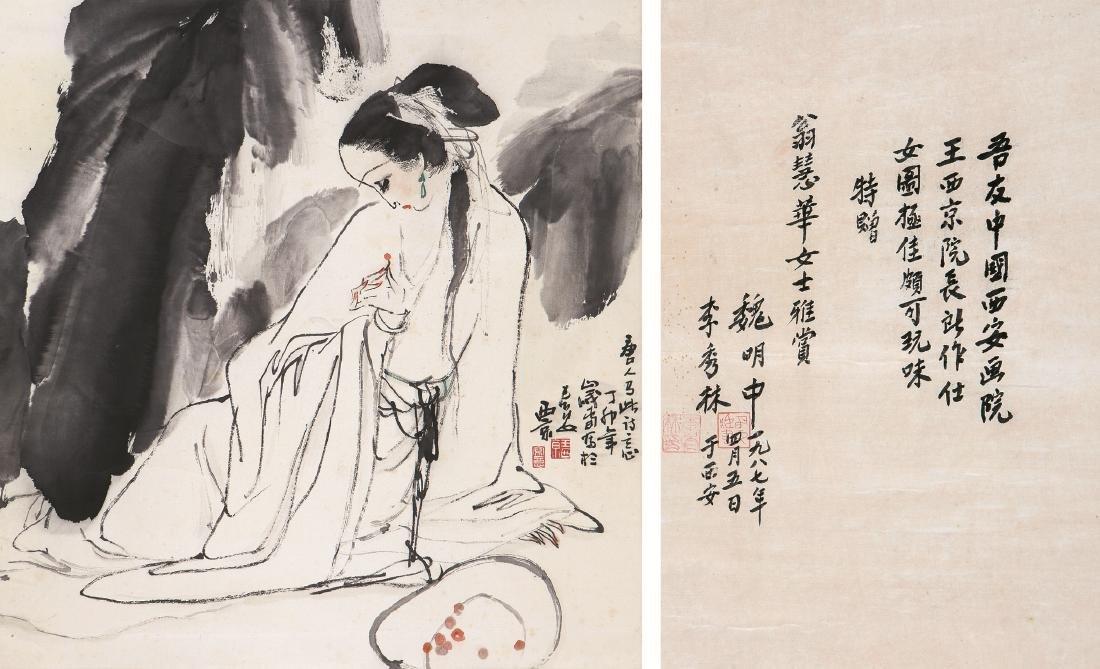 WANG XI JIN FIGURE