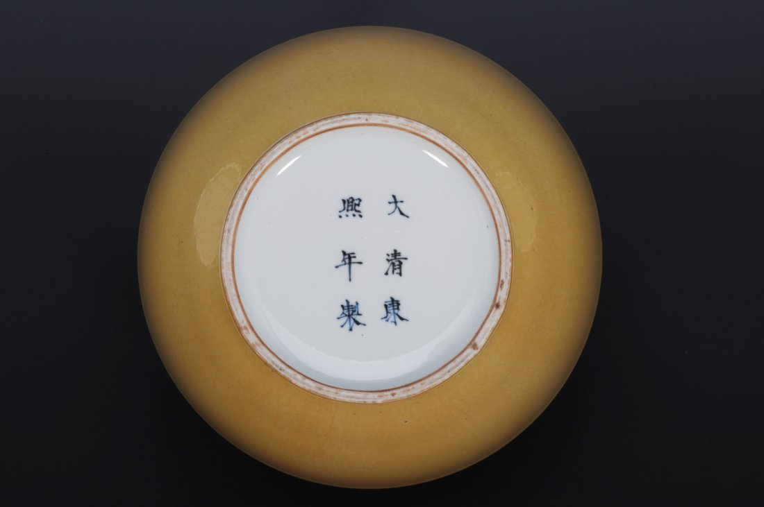 QING KANG XI YELLOW GLAZE JAR - 2