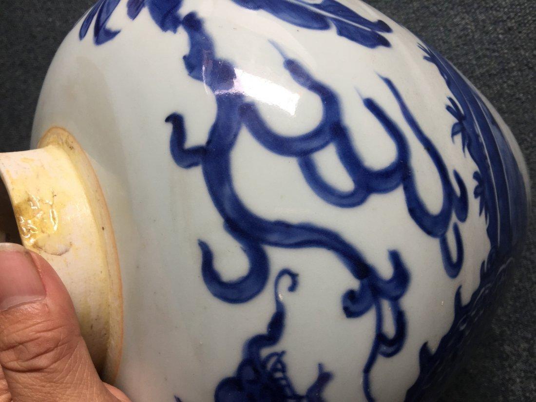 MING CHONG ZHEN BLUE & WHITE ANIMAL JAR - 8