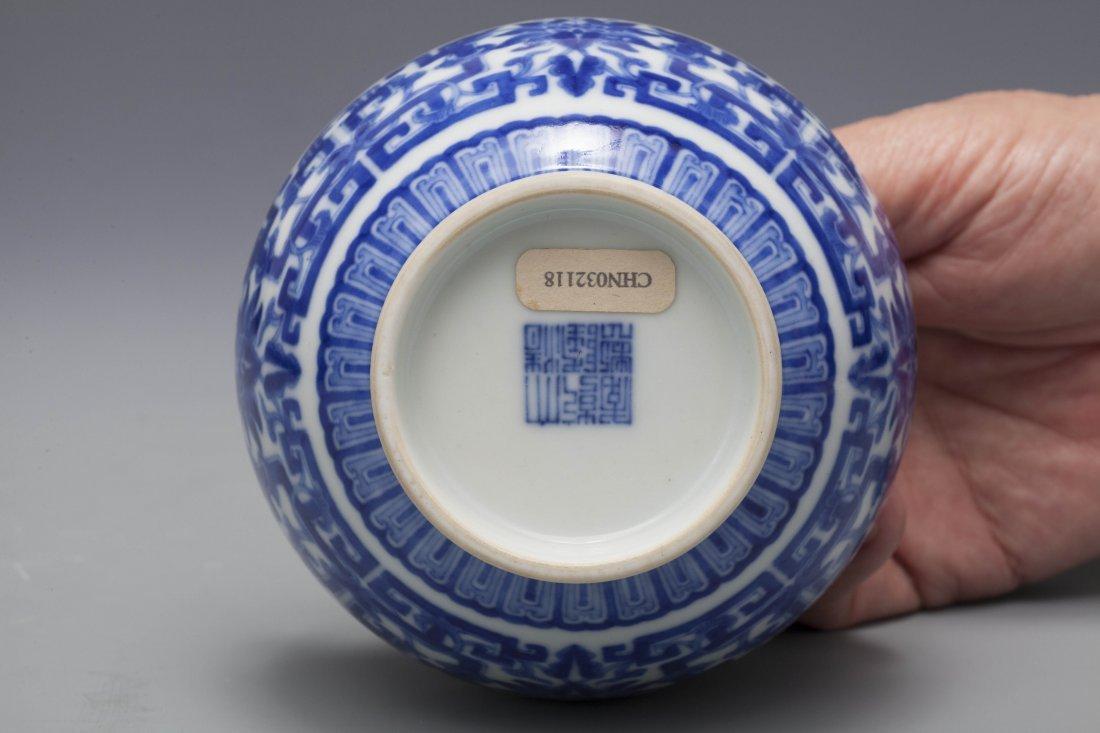 QING QIANLONG BLUE & WHITE DRAGON VASE - 4