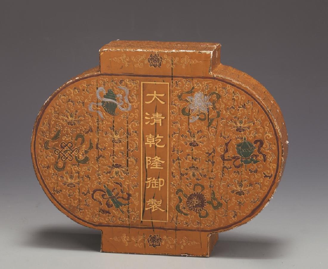 QING QIANLONG PERIOD BAMBOO LANTERN SHAPED BOX