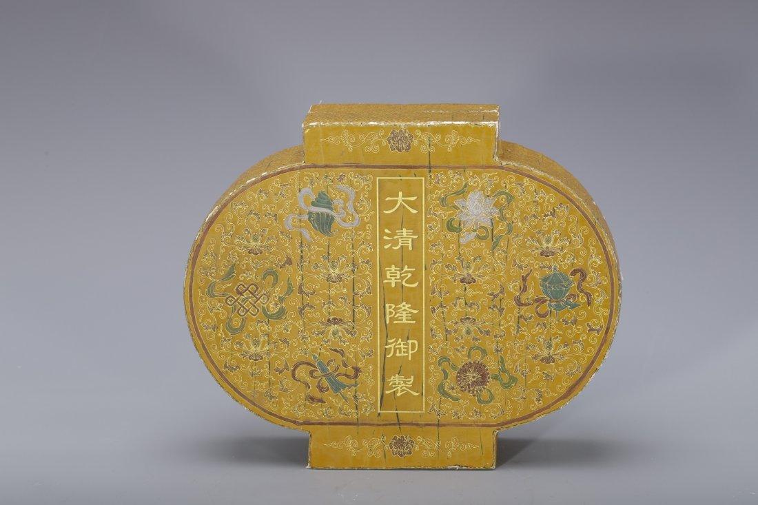 QING QIANLONG PERIOD BAMBOO LANTERN SHAPED BOX - 4