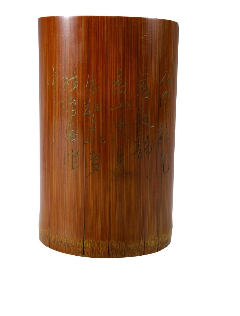 QING BAMBOO BRUSH POT
