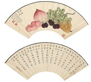 DING FU ZHI FRUIT