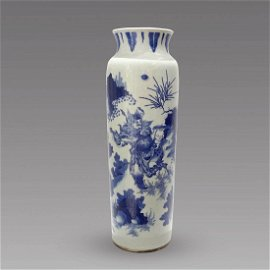 A very Rare Large Blue and White Chinese Zhongkui Vase