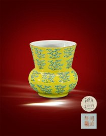 A Chinese Yellow Ground Green Enameled Bamboo Zhadou