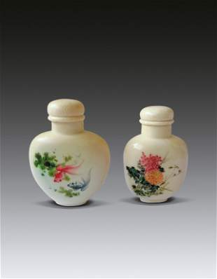 Two of Fish Pattern Snuff Bottle