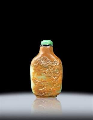 A Chinese Yellow Jade Snuff Bottle 18 Century