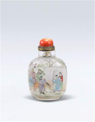 A Chinese Crystal Inside Painting Figure Snuff Bottle