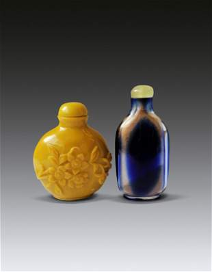 Two Chinese Yellow Glass Snuff Bottle Qing