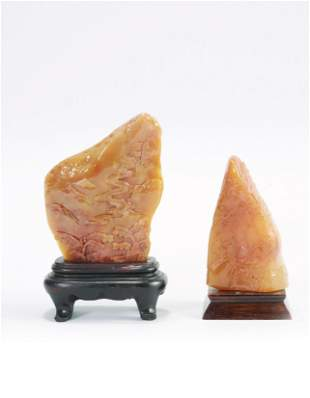 Two Welled Carved Chinese Shoushan Tianhuang Stone