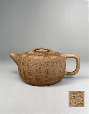 A Chinese Yixing Clay Teapot Qing Guangxu