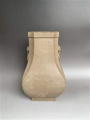 A Chinese Yixing Clay Vase Qing Qianlong