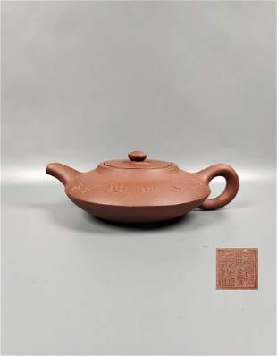 A Chinese Yixing Clay Teapot Qing Dynasty(1636-1912)