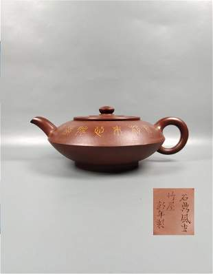 A Chinese Yixing Clay Teapot Mid Qing Dynasty