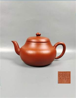 A Chinese Yixing Clay Teapot Qing Dynasty