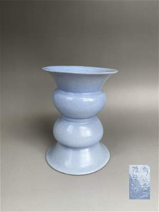 A Chinese Yixing Clay Blue Glazed Vase Early Qing