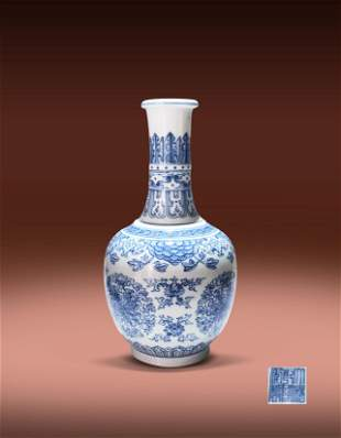 A Chinese Blue and White Flower Vase Qing Qianlong Mark