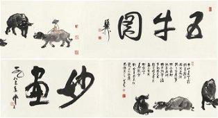 Li Keran Five CattleS