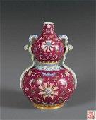 EmpEror Qianlong pEriod of Qing dynasty Calabash shaped