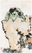 pAN TIANSHOU Toad
