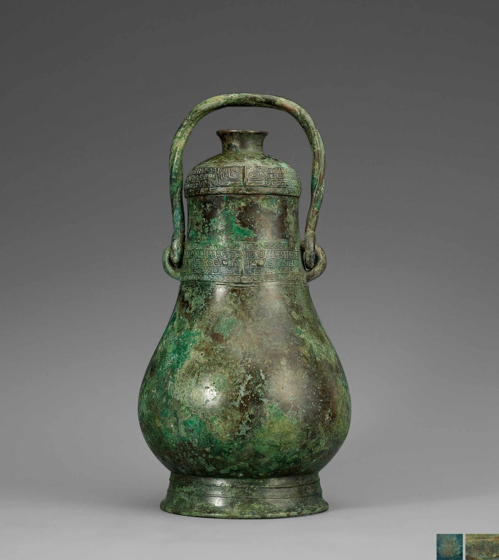 Shang Dynasty Bronze Kettle with Handle