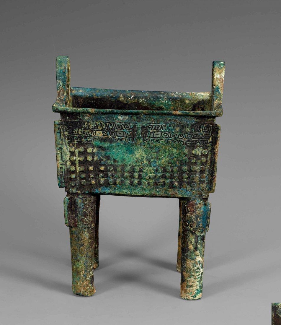 The Western Zhou Dynasty Square Bronze Tripod