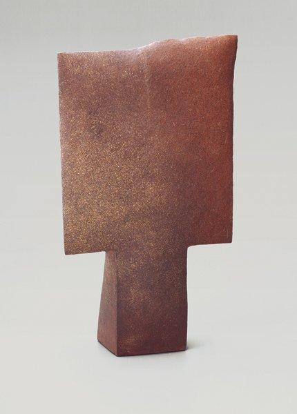 2105: OSAMU SUZUKI, 1926-2001