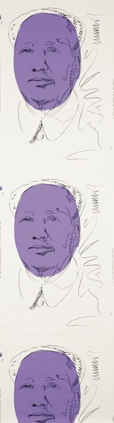 1102: ANDY WARHOL, 1928-1987 Mao, 1974 Multi-image scre