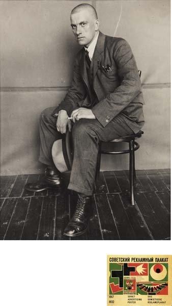 1008: ALEXANDER RODCHENKO, 1891-1956 Poet Vladamir Maya