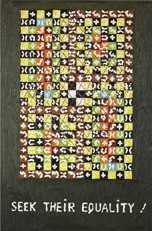 291: ALFRED JENSEN, Equality III, 1972
