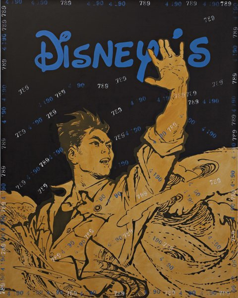 8: WANG GUANGYI, Disney from the Great Criticism series