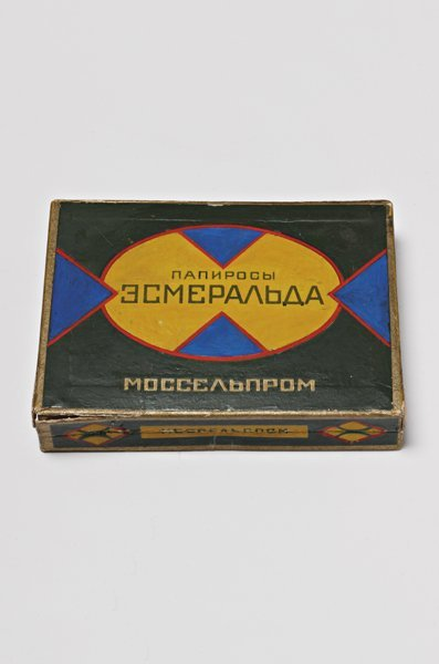 16: ALEXANDER RODCHENKO, Maquette for a box of Esmerald