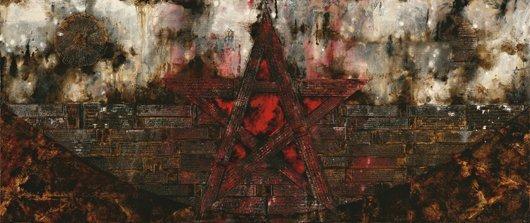 42: GANG HUANG, Untitled (Jewish Star), 2007