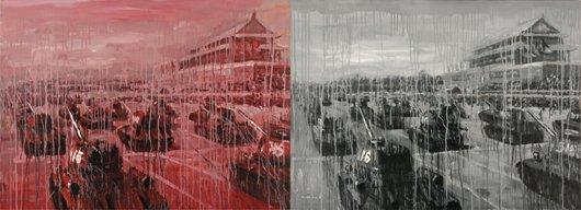 44: SHENG QI, National Parade - Tank (Red & Black), 200