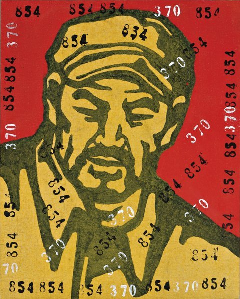 48: WANG GUANGYI, Belief Series (Man), 1998